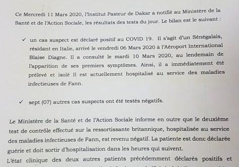 شفاء الحالة رقم 2 في السنغال /رياح الجنوب