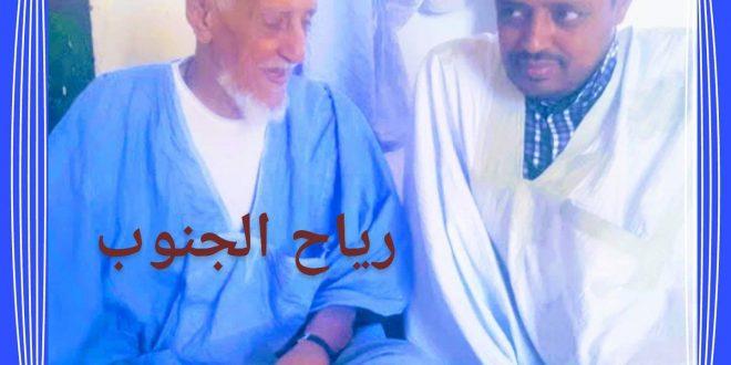 في تأبين فقيد إگيدي لمرابط ولد ببها / محمدن ولد عبدالله